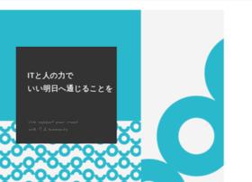 e2info.co.jp