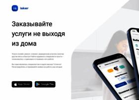 e2med.com