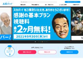 e2sptv.jp