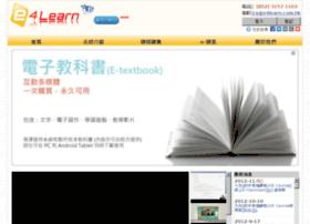 e4learn.com.hk