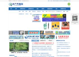 e5shopping.com