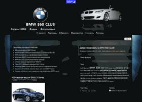 e60club.ru