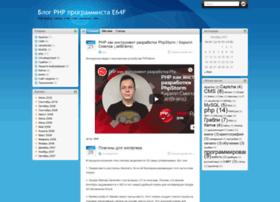 e64f.ru