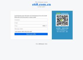 e68.com.cn