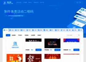 e7wei.com