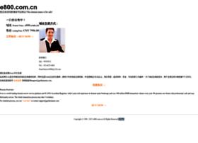 e800.com.cn