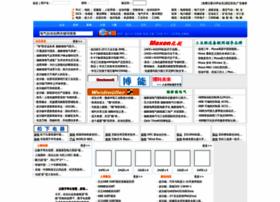 ea-china.com
