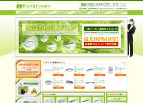 ea-create.co.jp
