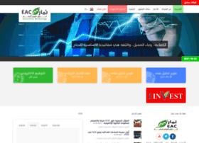 eac-finance.com
