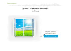 eachnet.ru