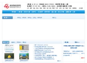 eact.com.cn