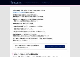 eagle-fly.com