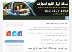 eagle-rent-cars.com
