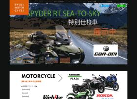 eaglejp.co.jp