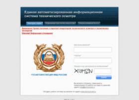 eaisto.gibdd.ru