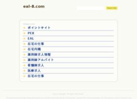 eal-8.com