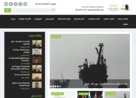eamaar.org