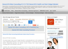 eamcet-2013.org