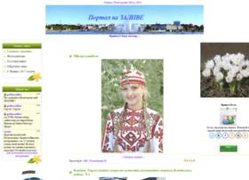 ean.ucoz.ru