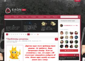 eaon.ru