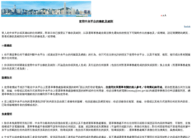eaplatform.gov.hk