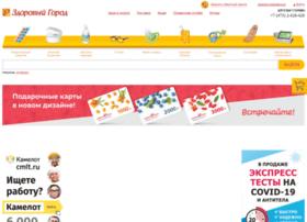 eapteka.zdravgorod.ru