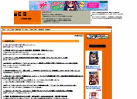 earlbox.com