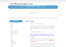 earphonegadget.com