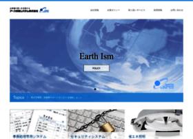 earth-info.jp