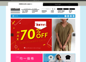 earth1999.jp