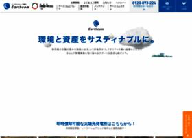 earthcom-eco.jp