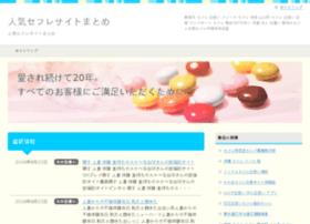 earthday2012.com