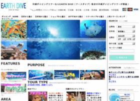 earthdive.net