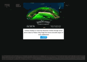 earthfromabove.net