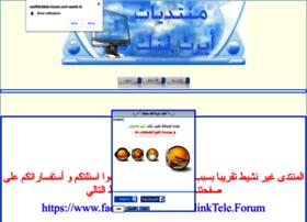 earthlinktele.hooxs.com