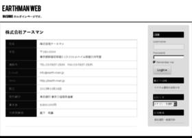 earthman-jp.com