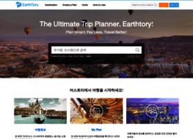 earthtory.com