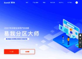 easeus.com.cn