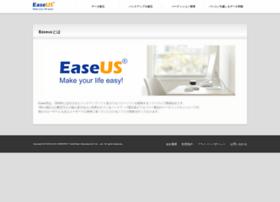 easeus.jp
