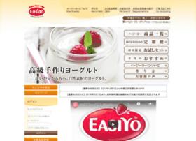 easiyo-japan.com