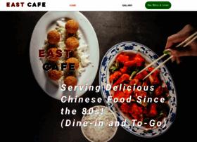 east-cafe.com