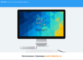 east-siberia.ru