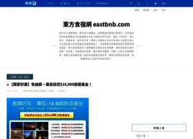 eastbnb.pixnet.net