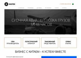 eastex.ru
