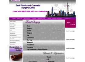 eastplasticsurgery.com