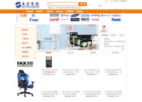 eaststar.com.hk