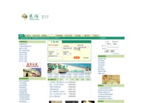 eastu.com