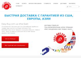 easy-buy.com.ua