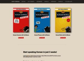 easy-korean.com