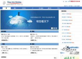 easy-linkholiday.com